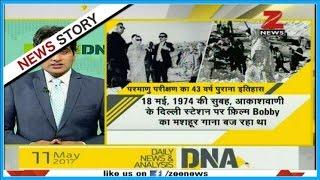 DNA: PM Modi hails Atal Bihari Vajpayee