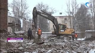 Организация, которая снесла корпус бывшего завода «Волна», заплатит штраф в 100 тыс. рублей