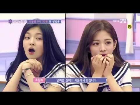 Idol School | Fromis_9] Lee Chaeyoung Mission - смотреть онлайн на
