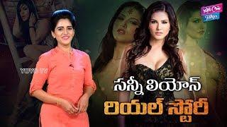 Sunny Leone Real Life Story (Biography) | Karenjit Kaur | Unknown Facts | YOYO Cine Talkies