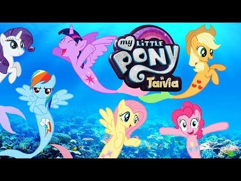 My Little Pony: Η ΤΑΙΝΙΑ