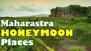 MAHARASTRA HoneyMoon Places | HONEYMOON Places In Maharastra