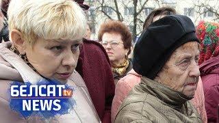 Бедныя беларусы яшчэ больш збяднеюць | Бедные белорусы еще больше обеднеют