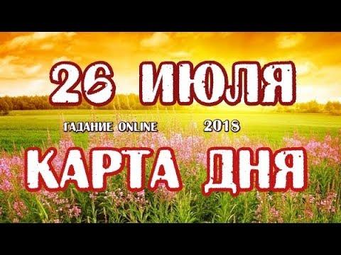 Славянские талисманы обереги и амулеты
