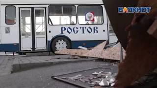 «Памятник убитому автобусу»
