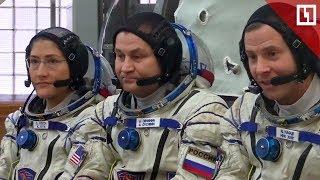 Космонавты перед отправкой на МКС