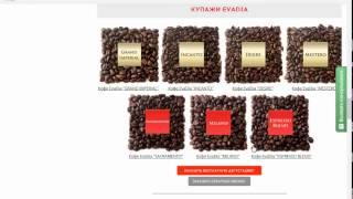 Экспресс аудит интернет магазина 1coffee.ru