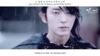 Lim Sun Hae (임선혜) - Will Be Back (꼭 돌아오리) FMV (Moon Lovers OST Part 9)[Eng Sub]