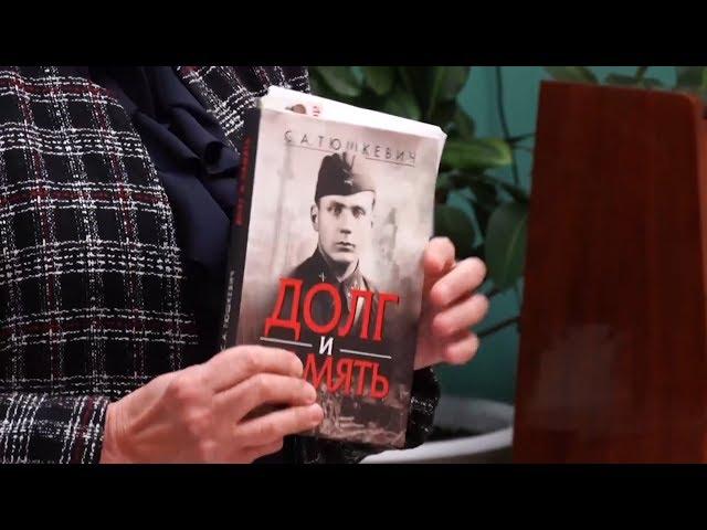 Столетний фронтовик подарил Ангарску свою книгу