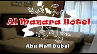 preview picture of video 'Al manara Hotel - Metro Green line Al Qiyadah station'
