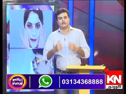 Watch & Win 20 Sep 2019 | Kohenoor News Pakistan