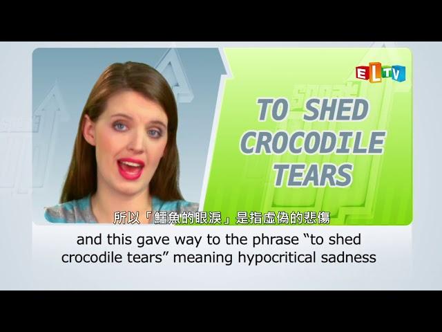 A-5.「To shed crocodile tears」這句英語是什麼意思?