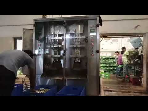 High Speed Liquid Pouch Packing Machine