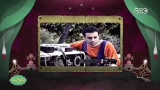 اغاني حصرية صاحبة السعادة | شاهد كواليس حصرية لبروفات مصطفى قمر وحميد الشاعرى سنة 1993 تحميل MP3