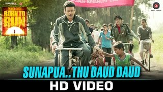Sunapua..Thu Daud Daud - Budhia Singh Born to Run