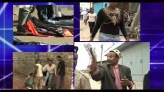 Kibebew Geda - Gashe Polisu - Part 3