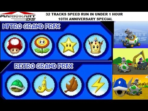 Flower Cup Mario Kart Ds - Flowers Healthy