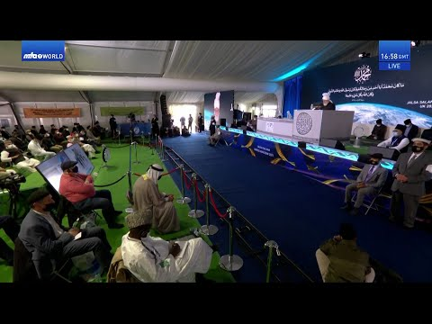 Fulfilling the Rights of Others | Concluding Address at Jalsa Salana UK 2021