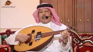 اغاني حصرية محمد عـمـر ❣ احبك لو تزاعلنا ) HD تحميل MP3