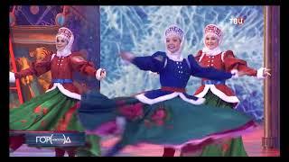 В Кремлевском дворце идут съемки главного новогоднего представления