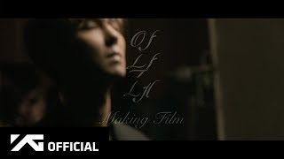 MINO(송민호) - '아낙네 (FIANCÉ)' M/V MAKING FILM