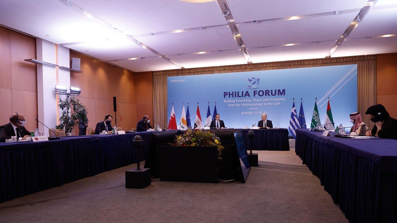 Χαιρετισμός του Πρωθυπουργού Κυριάκου Μητσοτάκη κατά την έναρξη των εργασιών του «Philia Forum»