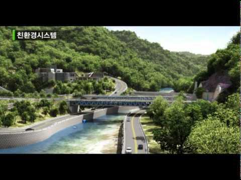 건설구조물-터널-인제터널