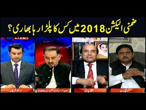 Power Play   Arshad Sharif   ARYNews   15 October 2018