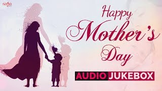 Happy Mother's Day Special | Full Audio Jukebox | Mothers Love | New Punjabi Songs 2018 | Saga music