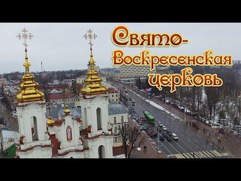 Российская греко кафолическая православная церковь