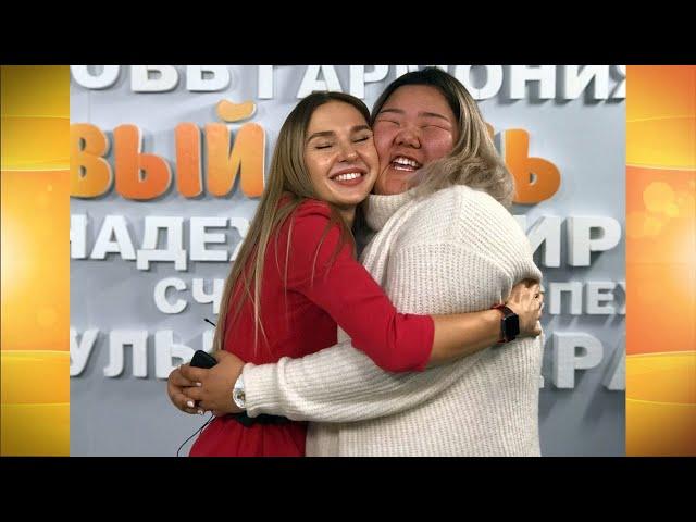 Гость программы «Новый день» Виктория Бельгаева