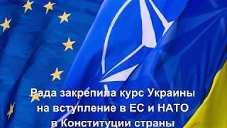 Главные новости Украины и мира 7 февраля