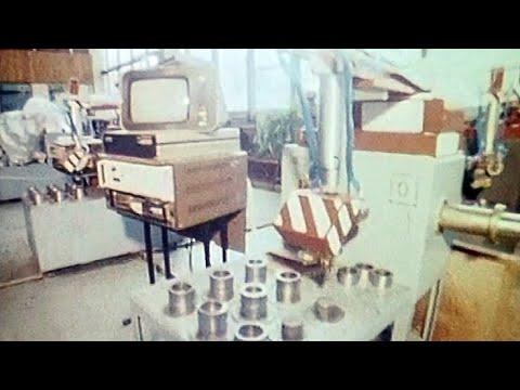 Удмуртия. Воткинский завод. Серийное производство новых промышленных роботов 6.08.1987
