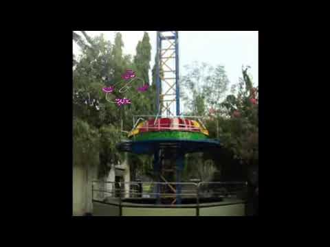 Amusement Parks - Revolving Tower