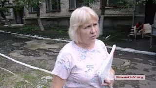 """Видео """"Новости-N"""": Николаевскую «мореходку» окончательно расформировали"""