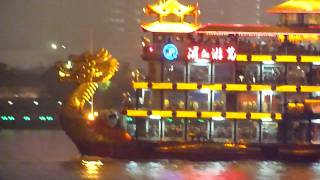 Video : China : ShangHai 上海 night scenes - video