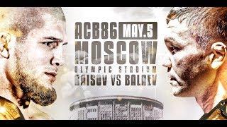 Юсуф Раисов vs Марат Балаев 2 Лицом к Лицу