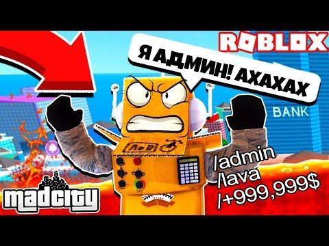 Adminom все видео по тэгу на igrovoetv online