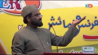 Dr. Obaidullah Fahad Falahi, Zafaryab Jilani & M.A. Qadeer_Islam ka Nizam-e-adl wa Insaf_Complete