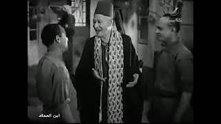 فيلم ابن الحداد