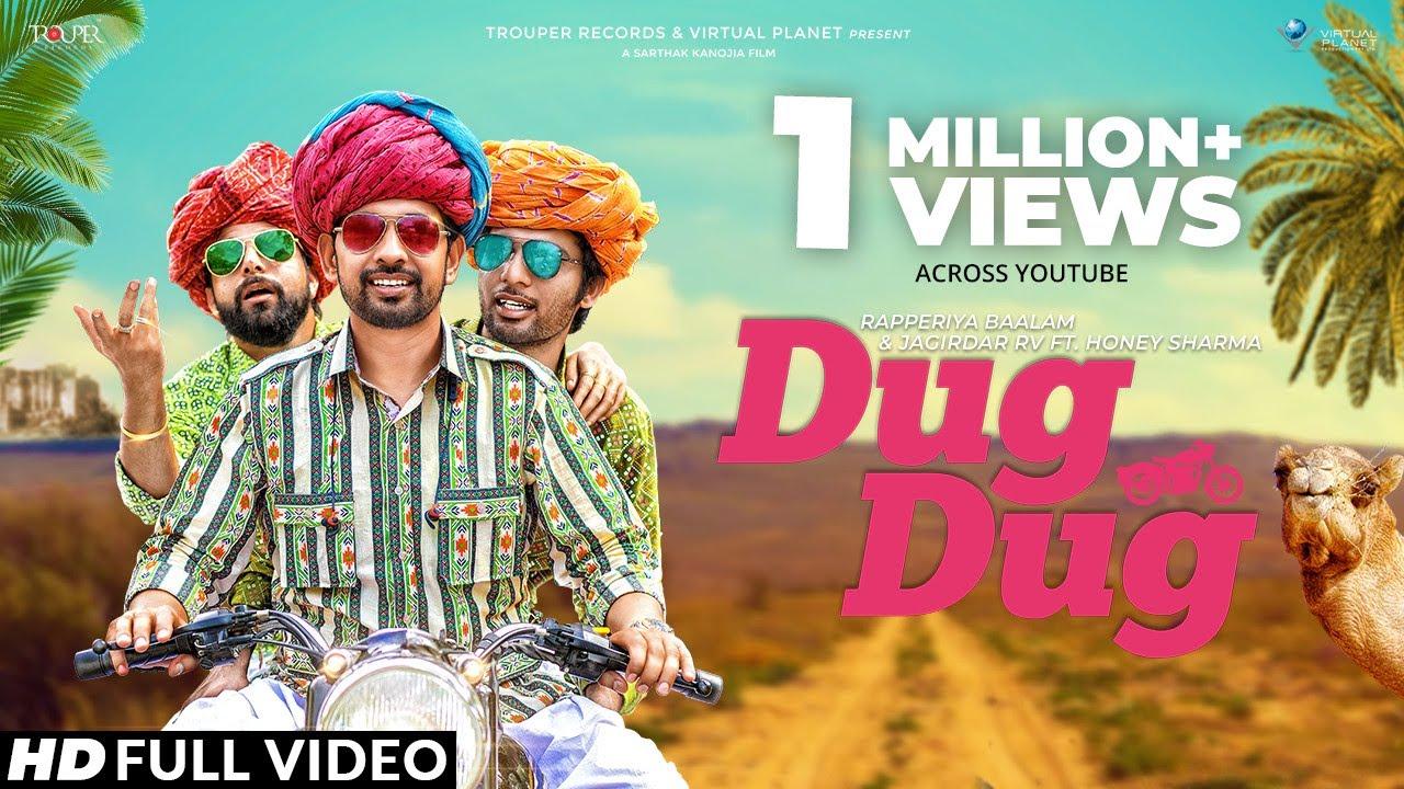 Dug Dug Lyrics - Jagirdar RV, Rapperiya Baalam