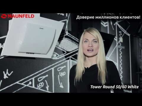 Видеообзор Кухонная вытяжка Maunfeld Tower Round белый