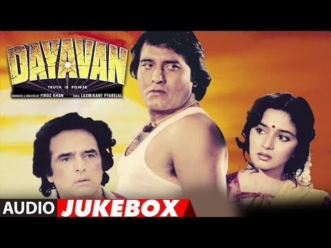 Dayavan (1988) Hindi Film Full Album (Audio) Jukebox | Vinod Khanna, Madhuri Dixit