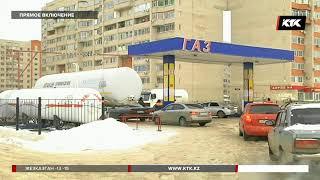 В связи с дефицитом сжиженного газа в Актобе начали целое расследование