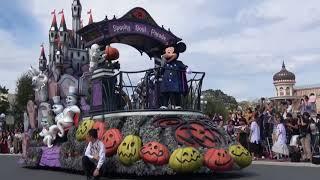 """スニークディズニーハロウィン2018スプーキー""""Boo!""""パレード2018年9月10日スニーク1回目公演"""