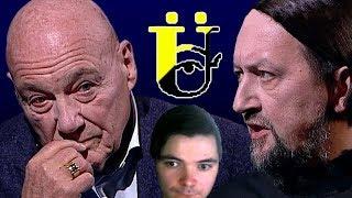 Маргинал смотрит Познера на СПАСЕ (Не верю!)