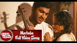 Marhaba : Malli Malli Idi Rani Roju Full Video Songs