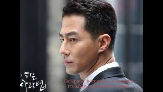 Подарок Чо Инсону, или Как мы повстречались с менеджером лучшего корейского актёра (часть 2)