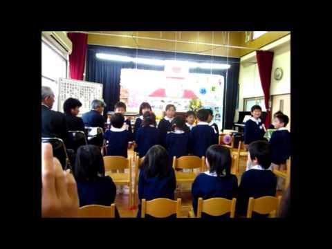 Kasasagi Nursery School