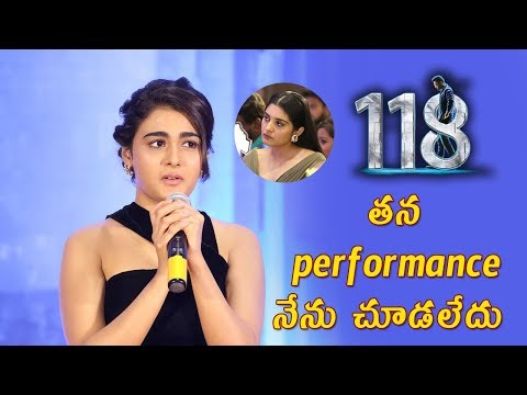 shalini-pandey-about-118-at-success-meet-event